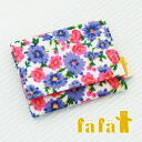 A floral design multi-case with the pocket which made the laminating processing that was strong in a dirt and moisture on fafa original fabric. A card case hold ◎ / card; / business card case / accessory case /WH.FLOWER ◆ fafa (feh feh): LYNSEY laminatin