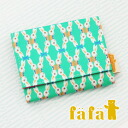 A rabbit pattern multi-case with the pocket which made the laminating processing that was strong in a dirt and moisture on fafa original fabric. A card case hold ◎ / card; / business card case / accessory case /MINT ◆ fafa (feh feh): LYNSEY laminating ca