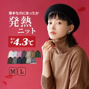 In our knit turtle neck part touching the skin is often because ♪ turns that can be worn comfortably in Raglan sleeves which sweater / long sleeve ◆ Zootie ( ズーティー ): カシミヤタッチタートルネック knitted apparel