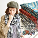 Punchy color line, staggered check pattern long scarf. Solid warm in the large format can be used to wrap your and rug(hizakake) ◎ / had with accessory / roll / fringe/warm blankets and large muffler ◆ point line houndstooth scarf