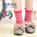 Whole pattern socks of the jacquard knit of bright coloration to be able to wear for various images. It is middle length socks / footware / womens miscellaneous goods / leg wear ◆ jacquard Fair Isle horizontal stripes shortstop socks with the thickness w