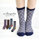 Lined triangle filled with geometrical design crew socks. Fluffy dough of a shark's soft knit material and middle socks and women's socks / footwear / diamond / footwear / crew-length short-length short socks ◆ Arlequin regular socks