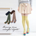 The herringbone pattern tights of a unique change design. The lady's footwear / woman socks / legware ◆ herringbone stripe tights that the pattern design of a mannish impression was designed with a colorful pop color