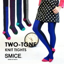 A season to enjoy tights in winter! The foot wear which is pretty to the tiptoe that it was in a by color in approximately color tights ♪ which is idle with a color by an individual color design. The protection against the cold is ◎ / Lady's / woman sock