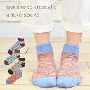 A tiptoe, a heel wears it; socks of the ankle length that changed it, and was designed with the lacing braid yarn material ♪ pattern which is soft and fluffy a mouth. I wear it with a feeling of gentle fitting and realize a feeling! / shortstop socks / f