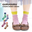 Wear; the mouth is lam MIX knit. The warm horizontal stripe lady's socks which were designed with a color of the pride. It is stripe shortstop socks round and round jacquard knit material / crew sock / footware / Lady's / woman socks / shortstop length /