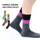Pop by 3 coloration that a natural X is well acquainted with with NEP and a casual knitting design! Crew sock / footware / Lady's / woman socks / leg wear / shortstop socks ◆ triple color NEP regular socks of a feeling of cloth which is not too thick whi