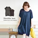 A wide border dress plus knitting watermark. Watermark ◆ / knee-length shoulder sheer sense of feminine, wearable comfortable short sleeve Dolman sleeve silhouette and knee-pieces of ショルダーパネルボーダーライトニットワン knitting
