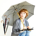 Rain or shine both umbrella handle and stone veneer of bamboo material oozes luxury. 3 Types of gingham, Black Watch Tartan parasol / umbrella / ◆ Traditional Weatherwear traditional weather ( were ) :UMBRELLA BAMBOO check