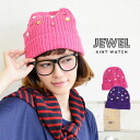 "A ""glitter"" knit hat with the bijou that both the form and the color vary. I put it on with tender elasticized rib knit and add the feeling to coordinates for ◎ accessories sense, and / womens / beads / beanie /fs3gm ◆ colorful jewel knit for a"