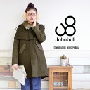 The novel design which put on a cape with the food! Mods coat / outer / military coat / long sleeves / rial fur ◆ Johnbull (John Bull) excellent at the arrangement power that a collar of the rabbit fur has a cute: Combination Mods parka [AH882]