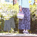 The relaxedly underwear that a big big waterdrop pattern is impressive in the fall and winter! The tapered pants / full-length / dot / みずたま / check /fs3gm ◆ ball dot X traditional fashion fabric sarouel pants where D'abo っと which I prepared in uncle-like