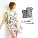 The monotone floral design print that sweet めに is chic flutteringly in a dancing sleeve. Flower pattern short-sleeved long length cut-and-sew / tunic / pullover / French sleeve style /fs3gm ◆ Zootie (zoo tea) that I trained to be a lady: Shadow flower bu