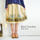 The color that is slightly nostalgic in the pattern that flower and small bird ♪ are girlies even if they take it is a middle skirt in this year. Season activity long in the Indian cotton material which I raised slightly! 100 / middle length / midi lengt