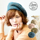 The beret with full of the soft and fluffy feelings that let you become fluffy like felt. A kind atmosphere peculiar to しす where lay a mixture collar with a bushy foot and woolen yarn darkly, and is in ◎ / hat / fall and winter accessory / ニットワッチ / prote