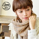 Knit nude having a gentle winding feeling that soft and fluffy feeling of raising and ゆるっと are rough. Loop knit neck warmer / colorful knit / Lady's / womens accessory miscellaneous goods / protection against the cold ◆ cheer (cheer) of the mixture color