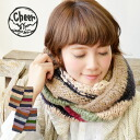The multi-frill knit nude that coordinates accentuate well though they are natural. Mohair-like neck warmer / Lady's / womens accessory miscellaneous goods / protection against the cold ◆ cheer (cheer) with full of a feeling of ほっこり raising: カルンボーダーニットスヌ