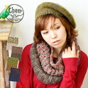 It is bulky shaggily. The ring muffler which I designed with colorful slab knit and two kinds of low gauge knit of the mixture color. Various ♪ / protection against the cold / neck warmer ◆ cheer (cheer) where I show it, and there is one: Circle marron k