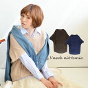 The knitwear which was knit out of woolen yarn of the compound color that seemed to be studded with color NEP roughly. Heteromorphic silhouette of a dolman sleeve covering the shoulder, tunic pullover / long sleeves /fs3gm ◆ mixture color knit V neck dol