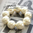 The presence only by the extra-large acrylic pearl! The bracelet of the big fake pearl which does not pass the lady. ◆ Zootie (zoo tea) in an elastic silken gut in the putting on and taking off easy ♪ party for ◎ / bracelet / accessories / women: Ball pe