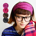 This プチプライス is not to be missed! Shaggy a thinner knit woven into delicate, simple broad hairband / headband / ヘッドターバン / hairband / head range and ornament ◆ rivet and surge ( rivet & surge ): モヘアニットヘア Tavern