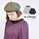 Collared blouse and fresh too casual chart check pattern. With zip on the back from behind even レトロカワイイ ♪ good slip polyester material / 7-sleeves ◆ w closet ( ダブルクローゼット ): グラフチェックパフスリーブプル blouse
