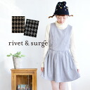 The tank one piece of the nostalgic silhouette like well-modulated this year. By a waist change with the plover checked pattern ♪ rubber with the slightly raised feeling legendary man with long legs effect ◎ /fs3gm ◆ rivet and surge (rivet and serge): Cr