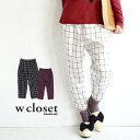Ready to enjoy the neat, ankle too casual chart check patterns pencil pants. Good slip polyester material / women's / dates ◆ w closet ( ダブルクローゼット ): グラフチェックサルエルテーパード pants