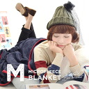 Touch once addicted! Blankets of color scheme, feel proud. Living and car move when the mini blanket at the office location. / Bedding / Interior goods / Microfiber / winter accessories / power ◆ Zootie ( ズーティー ): Special! Mirco blanket [M]