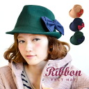 The soft cap that カラーリボンバッヂ accentuated in the fall and winter. Felt soft felt hat hat with the / womens / Lady's /HAT/fs3gm ◆ ribbon broach for the ♪ felt material / women who can enjoy a stylish color which I raised softly of form stable well