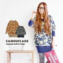 "The long knit sweater of ""the camouflage pattern that is not too hard"" described in graphic-like. It is dolman silhouette / army pattern / long sleeves / military /fs3gm ◆ camouflage jacquard mohair knit cocoon tunic with the roundness slightly"
