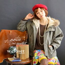 """With military blouson of the extreme popularity, """"it is our store-limited dolman sleeve"""" every year! Short Mods coat /fs3gm ◆ Zootie (zoo tea) X w closet (double closet) with removable boa liner: 2WAY dolman Mods jacket with the boa liner"""