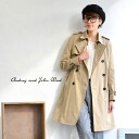 2WAY specifications I take off a collar, and to become the no-collar court! Lady's double button outer / light overcoat / haori / midi length / long sleeves ◆ Audrey and John Wad (オードリーアンドジョンワッド) which is usable in the formal scene: 2WAY color trench coat