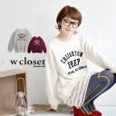 ユルッ of the length relaxedly longish to a silhouette and a casual lady's trainer. English letter logo design / long sleeves / long length / oversize-like /fs3gm ◆ w closet (double closet) which is impressive by flock print: CREIGHTON PREP sweat shirt tunic