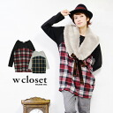 The relaxedly long length knit so that was changed to checked pattern in a circle at the position of the chest. Bulky mousse T-cloth cloth /fs3gm ◆ w closet (double closet) featuring feel soft softly such as the light knit: Check reshuffling mousse dropp