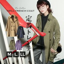 "The last long coat which ""is the woman of adult"" to finish it. It is a lady's trench coat of the real detail including the waist belt in a cancer flap. Refined twill material / thin / light outer / long sleeves ◆ Claude twill trench coat of mod"