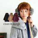 I slightly have a cute cocoon silhouette with a big collar! Middle coat ◆ rivet and surge (rivet and serge) where raised material with a feeling of shaggy, the back are full-scale boas, and the list is excellent at warmth: Balloon shawl collar big cocoon