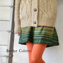 The appearance is comfort もほっこり, too. It is short pants of relaxing the hem circumference where ethnic is casual. Raised material / lye lira half underwear / culotte skirt ◆ lye lira circle Thibault da culottes underwear to give life to warmth of the Ind