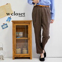"Pencil underwear to wear with ""astringent juice め checked pattern"" to be worried about. Tapered silhouette / cropped length / Lady's /fs3gm ◆ w closet (double closet) narrowing towards a hem to sarouel pants-like deep rise: Glen check tuck tape"