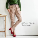 "Tapered pants to wear with ""astringent juice め checked pattern"" to be worried about. The silhouette which narrows towards a hem to sarouel pants-like deep rise. Easy specifications / Lady's / full-length / long underwear ◆ lib waist glen check"