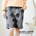 Of the material that a big big waterdrop pattern is impressive in the fall and winter is short pants relaxedly! Uncle-like cross-woven lattice pattern tweed material / みずたま / check / hound's tooth pattern / half length / Lady's ◆ ball dot X traditional f