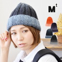 Miscellaneous goods ◆ Mt (M tea) in the ニットワッチ / hat / protection against the cold / fall and winter when I adopt beautiful gradation with a knit accessory and played a color in the design which is ♪ Shin pull for accessory / womens / ぼうし / Lady's / wome