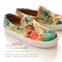 The floral design that an adult drawn on the easy slip-ons is elegant. Lady's ◆ Zootie (zoo tea) for thick-soled slip-on shoes opera pump women who kept the volume to casual sneakers: Rosette flower slip-ons sneakers