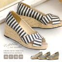 The jute sandals which designed upper by a refreshing stripe pattern canvas. It is easy in stable wedge sole! Opera pump shoes pumps horizontal stripes stripe pattern ◆ Zootie (zoo tea) in the spring and summer: Stripe cross opening toe jute wedge sole s