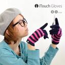 A smartphone is one necessity for now of the mainstream, one! Five phone horizontal stripe knit gloves / solid / Lady's / men / unisex / protection against the cold / fall and winter accessory / moving bag /iPhone/ eyephone / smartphone / gloves / stripe