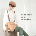 The standard broad shirt that one piece wants to last. Simple detail is a point of the easiness of mix-and-match! Refreshing 100-percent-cotton cloth / Lady's / white shirt / collared shirt / long sleeves / plain fabric ◆ inside stripe color cotton shirt