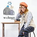 The compact silhouette which an adult woman is easy to dress well in the stripe pattern of a refreshing impression. Lady's long sleeves shirt / thin / shirt blouse ◆ w closet (double closet) which is usable to put in in in Maine: Stripe cotton shirt