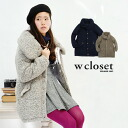 Lady's medium coat / outer / transformation / long sleeves / shawl collar ◆ w closet (double closet) of the wool ring material such as the ♪ bulky poodle which a big collar has a cute in a circle: リングウールボリューミーカラー batting coat