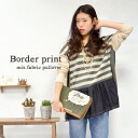 In a border, I change it by a color with twill! Relaxedly long knit so pullover / long length / long sleeves / dropped shoulder sleeve / Lady's / tunic ◆ front horizontal stripe dropped shoulder sleeve knit so tunic excellent at presence with one piece