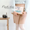 The tight skirt of the moist refined peach skin material. The silhouette which is the lady along the slightly physical line. It is easy specifications / miniskirt / Lady's ◆ peach skin waist frill cocoon skirt of the 後 ろ rubber in the waist design such a